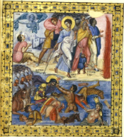 Crossing the Red Sea from the Paris Psalter.   Click to enter image viewer  Use the Save buttons below to save any of the available image sizes to your computer.
