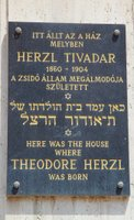 Plaque on Dohany Street Synagogue, noting birthplace of Theodore Herzl.