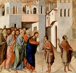 Christ Healing the Blind Man.