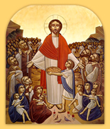 Icon of Christ Feeding the Multitude.