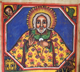 Face of God.