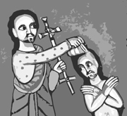 John Baptizing Jesus.   Click to enter image viewer  Use the Save buttons below to save any of the available image sizes to your computer.