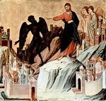 Temptation of Christ on the Mount.  Duccio, di Buoninsegna, d. 1319  Click to enter image viewer  Use the Save buttons below to save any of the available image sizes to your computer.