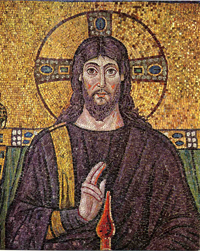 Mosaic of Christ Pantocrator.   Click to enter image viewer  Use the Save buttons below to save any of the available image sizes to your computer.