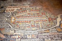 A mosaic map of 6th century Jerusalem.   Click to enter image viewer  Use the Save buttons below to save any of the available image sizes to your computer.