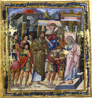 Anointing of David.   Click to enter image viewer  Use the Save buttons below to save any of the available image sizes to your computer.