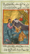 Jesus Walks on Water and Saves Peter.  Bazzi Rahib, Ilyas Basim Khuri  Click to enter image viewer  Use the Save buttons below to save any of the available image sizes to your computer.